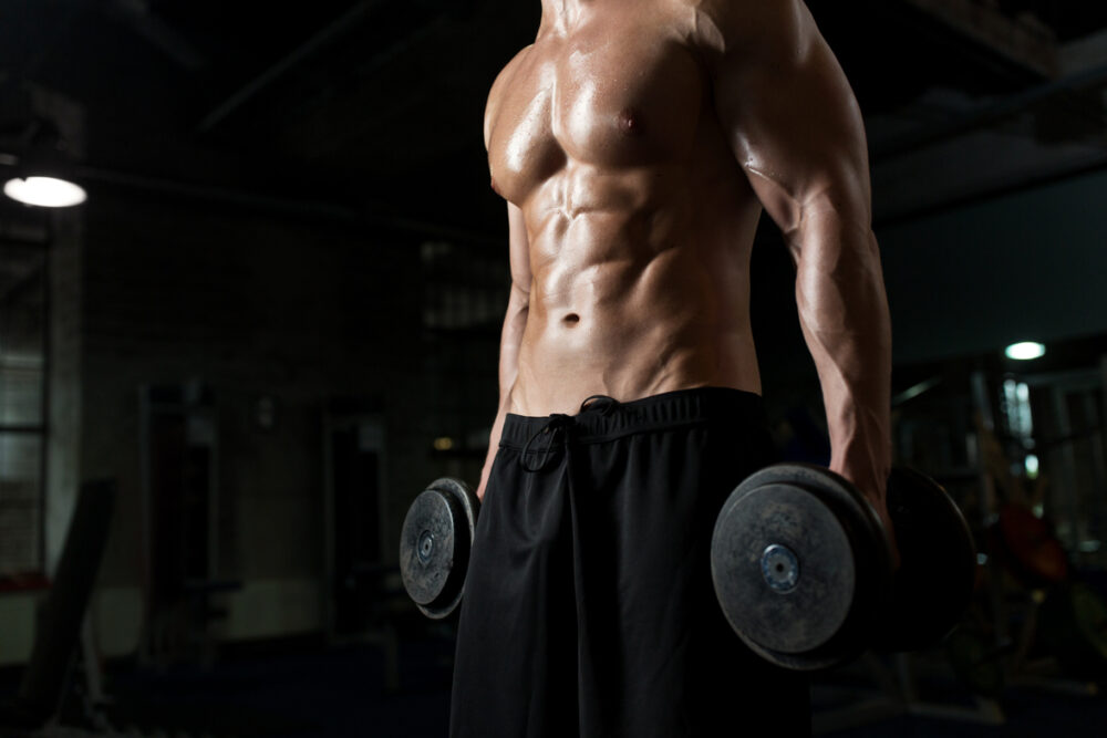 Mejora el rendimiento del entrenamiento con pesas